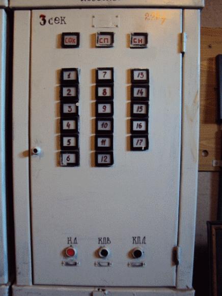 Шкаф управления ГАПУ-2